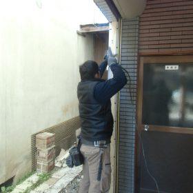 外壁壁造作